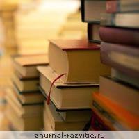 Ділова, економічна і психологічна гра «книжкова фабрика»