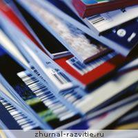 Ідеї для бізнесу, як правильно скласти каталог, візитку, листівку фірми