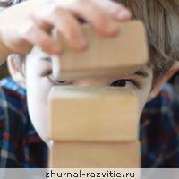 Ігри на розвиток уваги в дошкільному віці