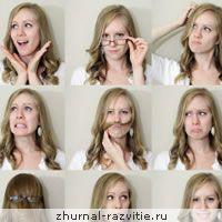 психологія жестів і міміки