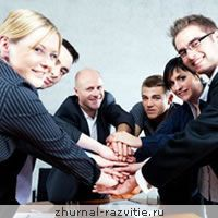 Як підвищити мотивацію співробітників