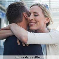 Як повернути в родину коханого