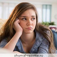 Висновок з депресії