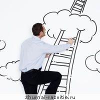 Адекватна самооцінка - запорука успіху