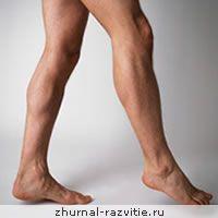 Зв`язок характеру і ніг
