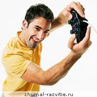 Чому чоловіки люблять грати в комп`ютерні ігри