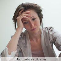Причини симптоми післяпологової депресії і що робити