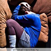 причини і симптоми