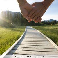 Ознаки ідеальних відносин і ідеального шлюбу на думку психологів