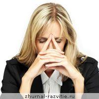 Психологічна допомога при депресії