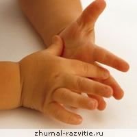 Розвиток дрібної моторики рук у дітей, заняття, ігри, вправи