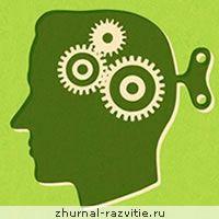 Розвиток пам`яті у дорослих