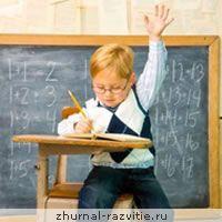 Розвиток мови дошкільників
