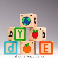 Ігри для розвитку мовлення дитини дуже корисні