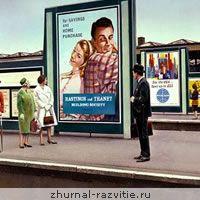 Використання персонажів в рекламі