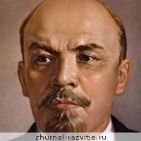 Володимир Ленін - сангвінік