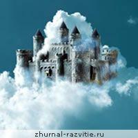 Cказочний замок