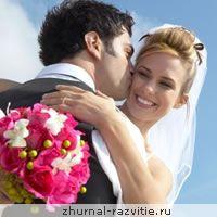 Скільки парі необхідно зустрічатися до весілля